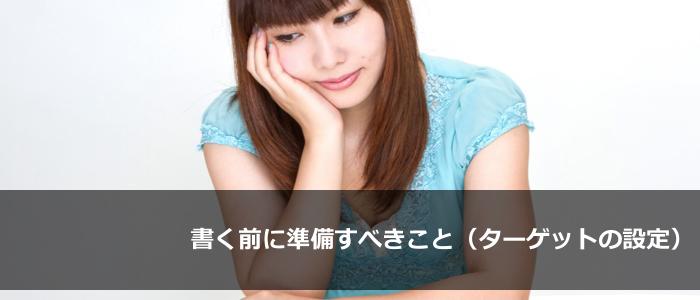 i_2013_0117