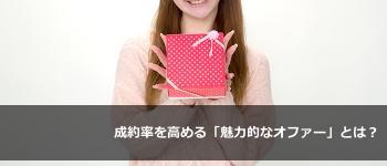 i_2013_0121