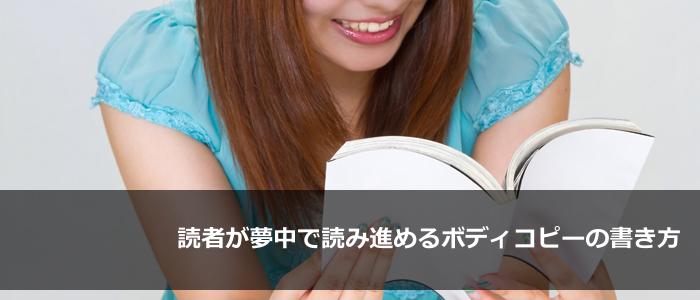 i_2013_0125