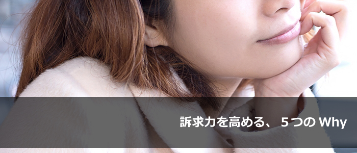 i_2013_0125_10