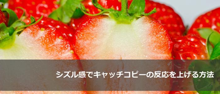 i_2013_0129