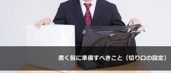 i_2013_0130