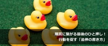 i_2013_0201