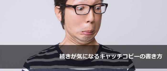 i_2013_0204_2