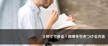 i_2013_0301