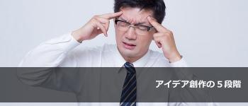 i_2013_0305