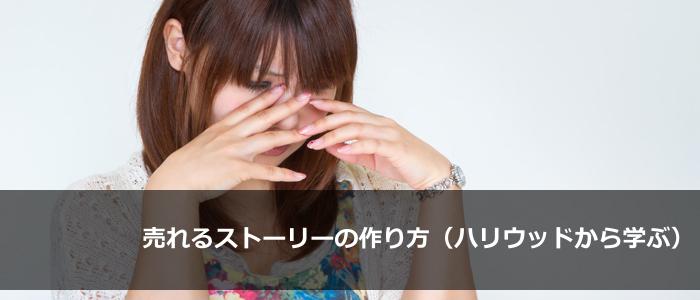 i_2013_0312