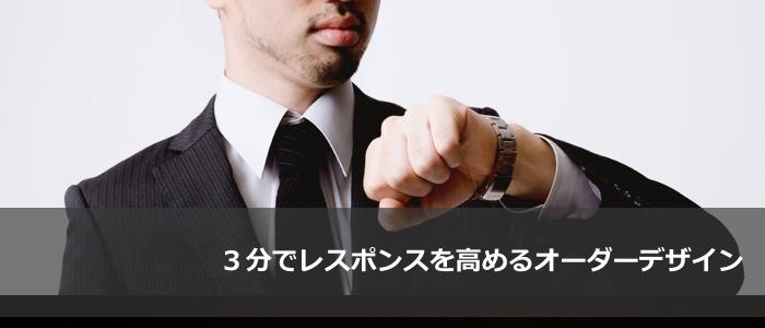 i_2013_0322