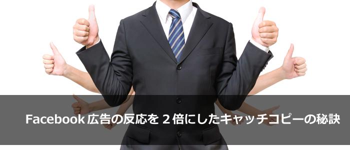 i_2013_0409
