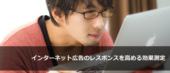 i_2013_0412