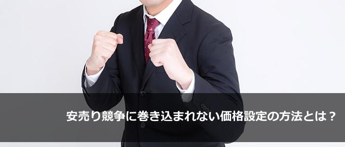 i_2013_0423