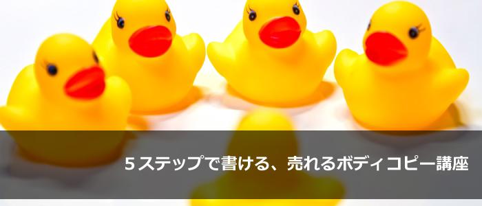i_2013_0426