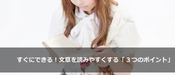 i_2013_0513