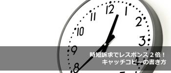i_2013_0516