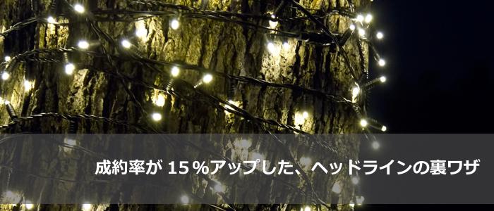 i_2013_0527