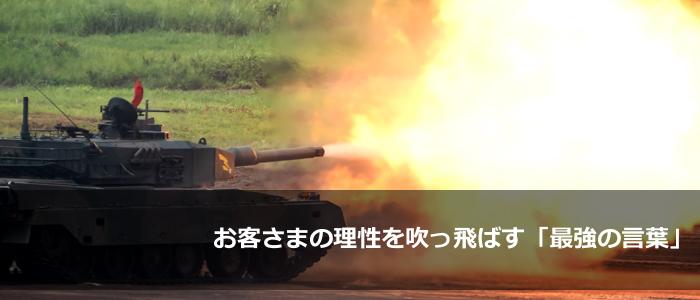 i_2013_0603