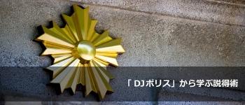 i_2013_0610