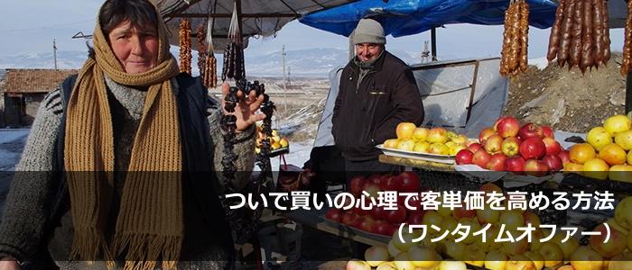 i_2013_0708