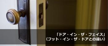 i_2013_0819