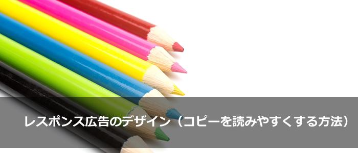 i_2013_0917