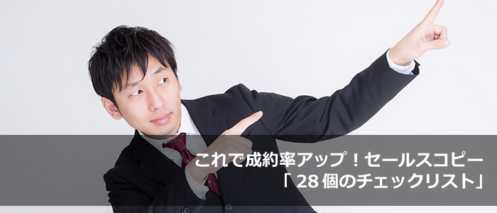 i_2013_0925