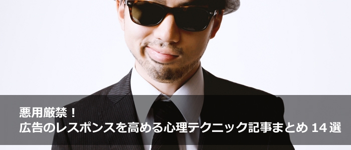 i_2013_1206