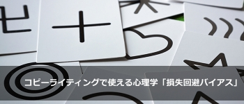 i_2014_0109