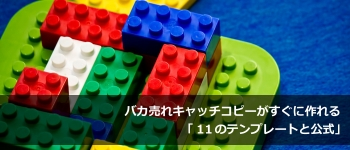 i_2013_0220