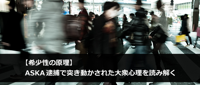 i_2014_0520